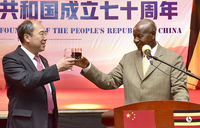 Museveni commends China for aiding Uganda's development
