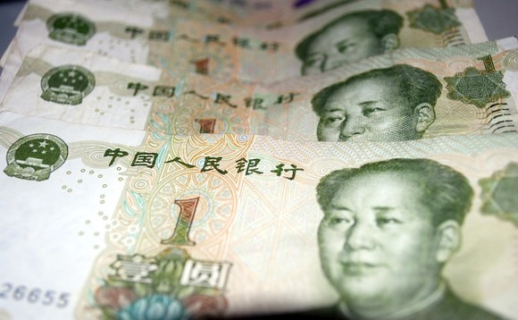 Four characteristics of China's FX policy