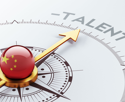 Death by a Thousand Talents: How China's brain gain is harming western firms