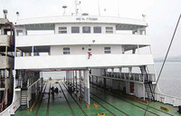 History of Uganda's three ferries