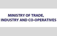 Vacancies at the Ministry of Trade