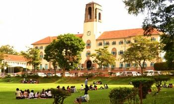 Makerere university 2 350x210