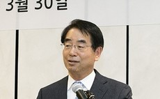 South Korea's sovereign wealth fund names new CEO