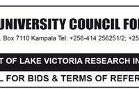 Inter-University Council for East Africa (IUCEA)