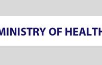 Notice from Soroti Regional Referral Hospital