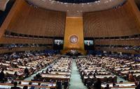Rugunda to represent Museveni at UN General Assembly