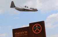 Israel hits Hamas positions after Gaza rocket