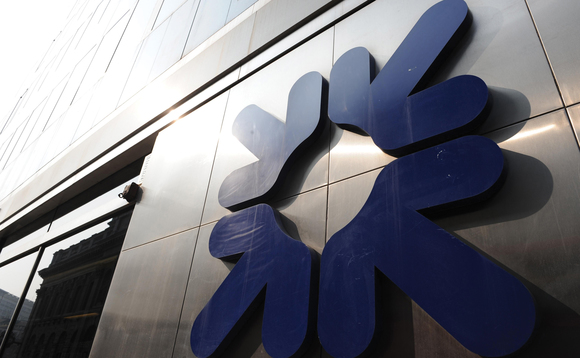 The government announced the sale of 7.1% of RBS to institutional investors