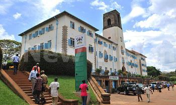 Makerere university 350x210