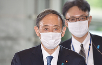 Yoshihide Suga named Japan's new prime minister