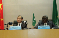 China, AU vow deepened cooperation