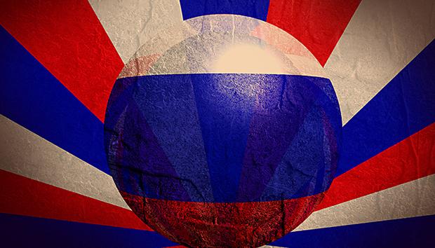 russianflagconcept100689588orig