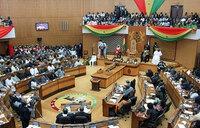 US strips Ghana lawmakers of visa privileges