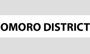 Omoro distrct use logo 350x210