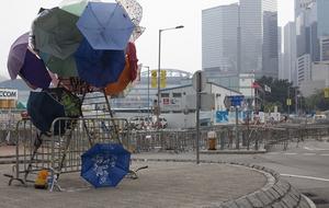 hk-umbrella
