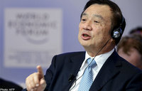 Huawei founder to grace Africa's digital awards in Kampala