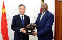 Rugunda holds talks with China's Yang