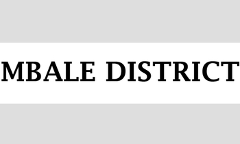 Mbale district use logo 350x210