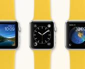 applewatchyellowbandsstock100651844orig