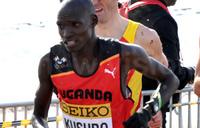 Uganda's mountain running team bags USPA's November award