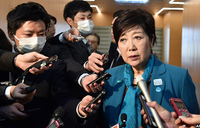 Tokyo governor says cancelling Olympics 'unthinkable'