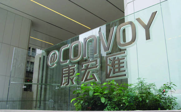 Hong Kong's Convoy Global latest sees executive director Tan Ye Kai resign