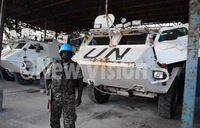 Field Police in Somalia decry old vehicles