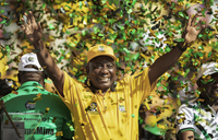ANC to lead S.Africa government with diminished majority