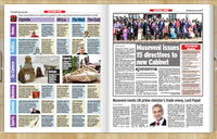 In the New Vision today: Museveni sets bar high for ministers
