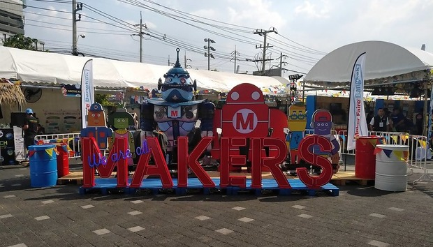 Maker Faire Bangkok 2019 concludes after a second successful edition
