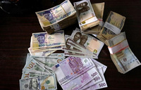 Nigeria's central bank moves on forex to boost economy