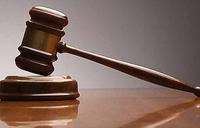 Kibuli SSS sued over dismissal of student for stealing sugar