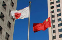 Japan warns China over 'territorial aggression'