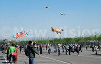 Kite flying tradition in Beijing