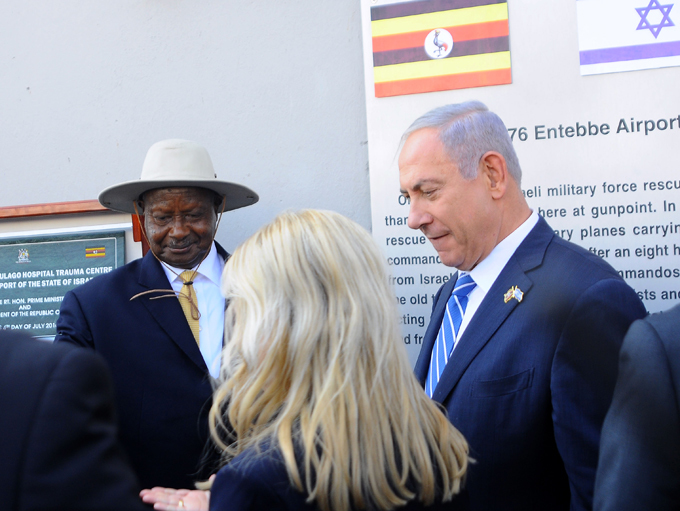 resident oweri useveni and etanyahu attend an event to mark the 40th anniversary of the 1976 hostage rescue  hoto