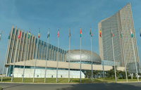 AU gives Sudan military further 60 days to cede power