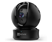 EZVIZ CTQ6C pan-and-tilt camera review: Smart motion tracking keeps intruders in sight