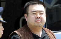 Video emerges of 'son' of assassinated Kim Jong-Nam