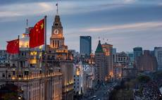 BlackRock to offer onshore investment advisory services in China.