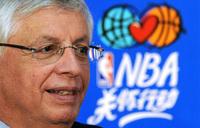 NBA mastermind David Stern dead at 77