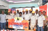 Kabalega rally for October 17