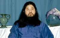 1995 sarin attack cult leader executed