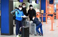 China, US spar over origin of coronavirus