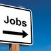 Ibanda district is hiring