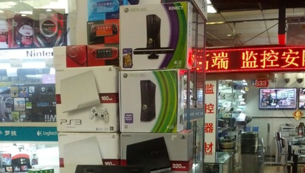 game20consoles20sold20in20china500