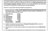 Uganda College of Commerce (UCC) Pakwach