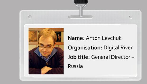 anton-levchuk-digital-river