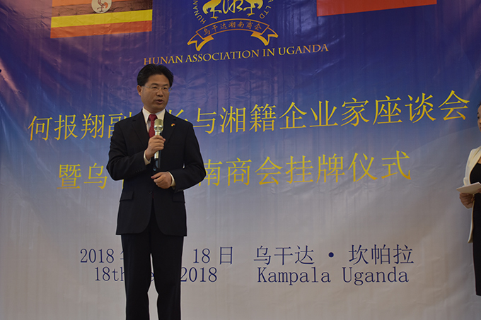 hinese deputy ambassador to ganda hu aoming addresses dignitaries at the event