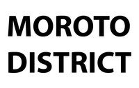 Job opportunities with Moroto District