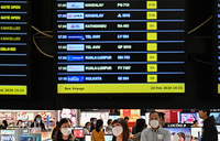 Coronavirus: Death toll tops 3,000 as airlines cut flights